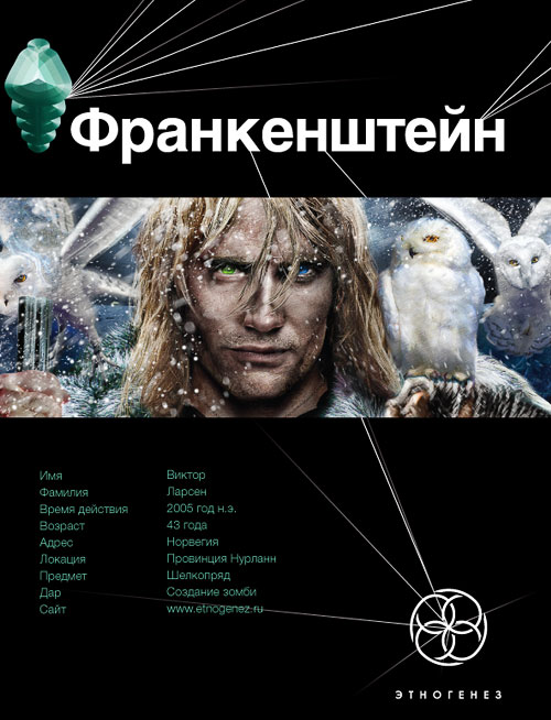 Андрей Плеханов - Мертвая армия (Франкенштейн - 1)