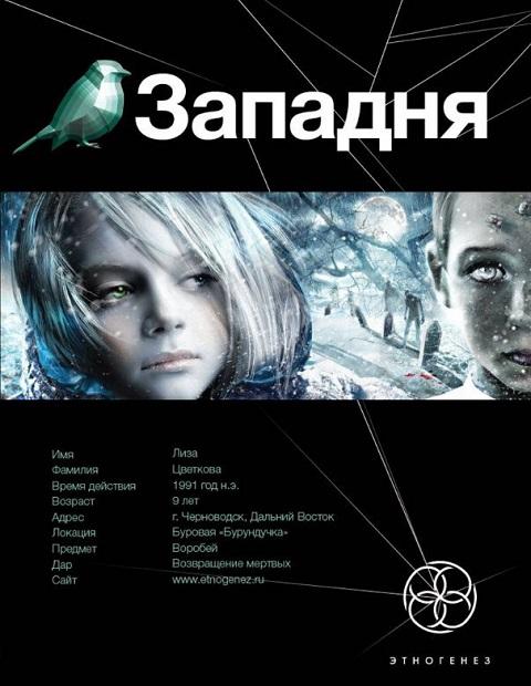 Карина Шаинян - Шельф (Западня - 1)
